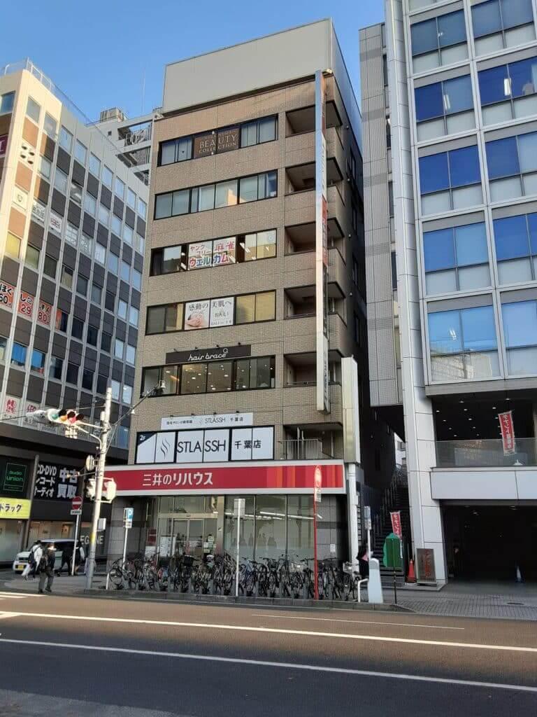 千葉市中央区富士見2-7-9 富士見ビル6階