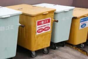 産業廃棄物と一般ゴミのちがい